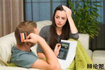 家庭理财中,男人管钱还是女人管钱?