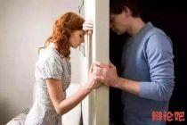 奇葩说第二季辩题:婚后遇见此生挚爱,要不要离婚?