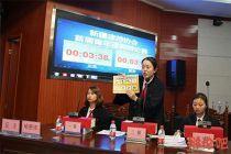 新疆举办首届青年律师辩论大赛