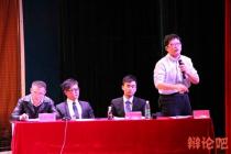 初识辩论|经典辩论赛视频推荐(上)