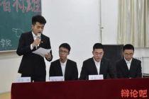 第七届世辩制网络辩论赛赛果汇报