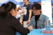 大学生求职面试时,90%会被面试官问到的问题!