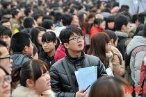 大学生就业,平均一个岗位39人竞争!