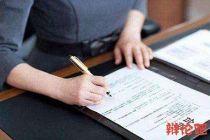 在校大学生签订劳动合同是否有效?
