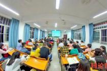 广西大学第十届研究生辩论赛赛前培训