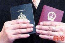 更改国籍是一种不爱国行为/更改国籍不是一种不爱国行为
