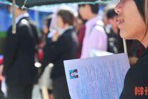 大学生期望的月薪过万,是生活成本太高,还是期望值太高?