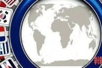 第七届国际问题辩论赛决赛赛果