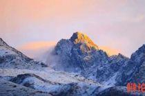 第二届山岳杯网络辩论赛报名细则