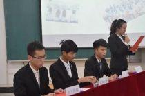 第七届安徽辩论联赛个人赛评委公示
