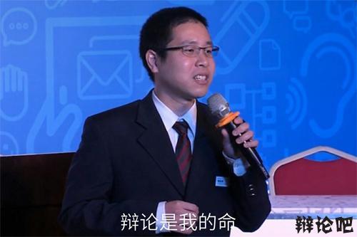 第五届国际华语辩论邀请赛将在珠海举行.jpg