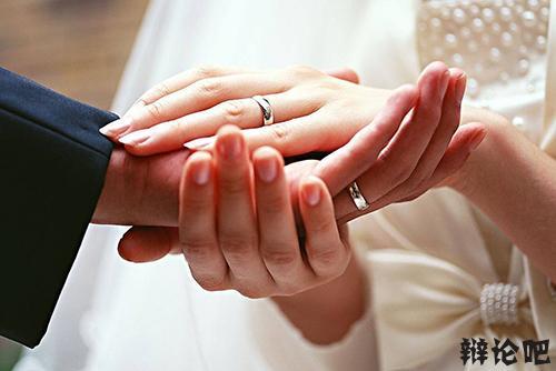 女人结婚,升值还是掉价.jpg