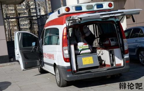 救护车收费.jpg