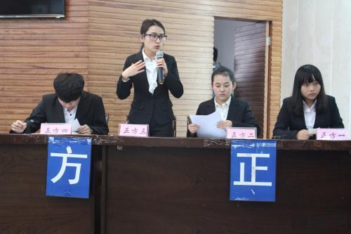 大学生辩论赛.jpg