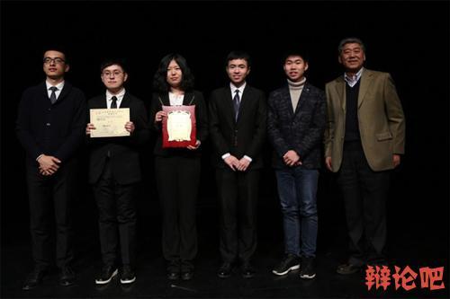 中国政法大学获得2017北京高校辩论公开赛冠军.jpg