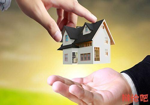 买房环境和地段哪个更重要.jpg