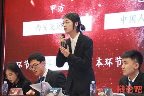 高校群英辩论赛武汉站决赛,华中师范大学夺冠!.jpg