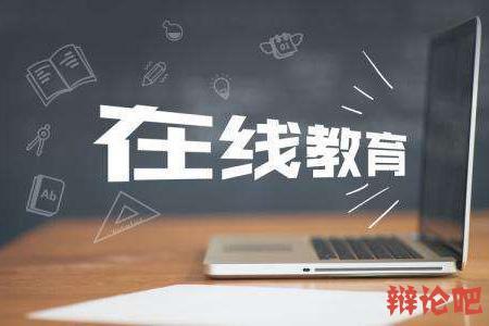 当今中国教育更应该培养民族自豪感还是危机感.jpg