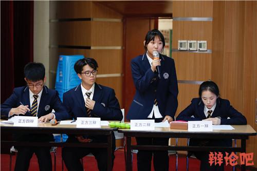 第二届华语辩论赛明星赛视频!
