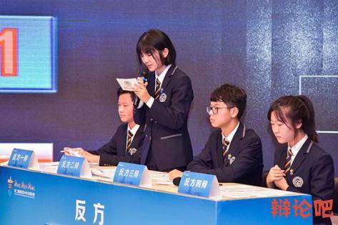 2019初中生辩论赛题目精选.jpg