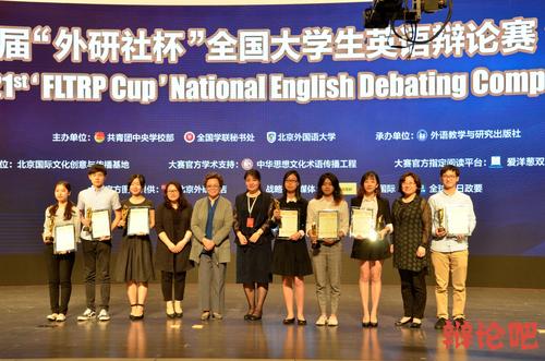 """历届""""外研社杯""""全国大学生英语辩论赛辩题.png"""