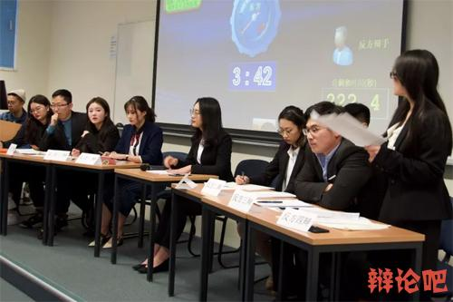 ANU国辩社将于堪培拉举办第五届精英辩论公开赛