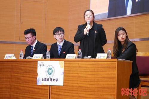 历届国际大专辩论赛的冠军学校和最佳辩手