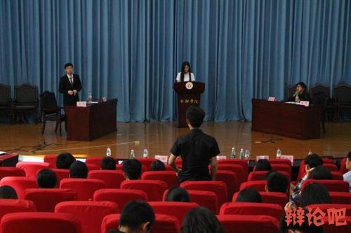 第七届安徽辩论联赛