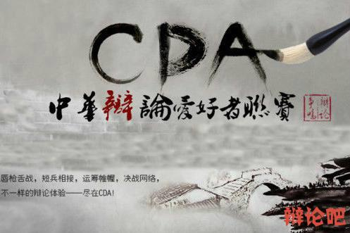 第十二届中华辩论联赛保级队伍及晋级队伍名单公示