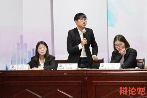 当今中国应该增设虐待儿童罪辩论赛辩词