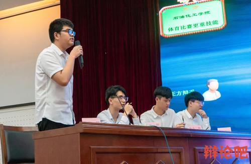 济南市高中生辩论联盟第三届联盟杯辩论赛日程表