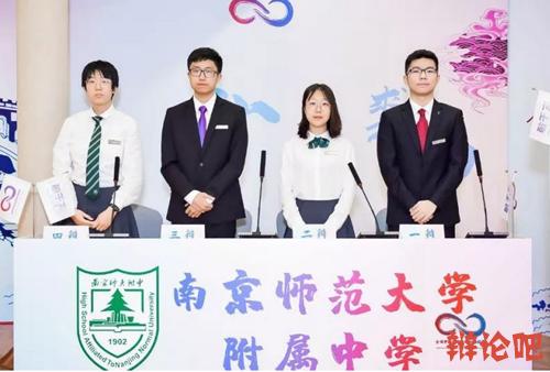 第一届全国中学生华语辩论锦标赛