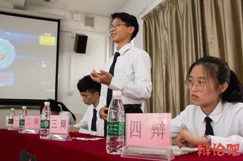 辩论赛注意事项与技巧