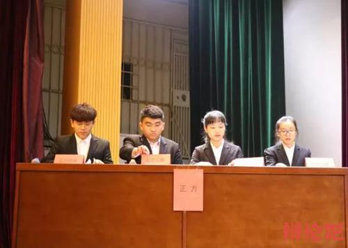 大学生辩论赛新闻稿