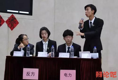 """首届""""黄山翡翠谷杯""""名校大学生辩论邀请赛"""