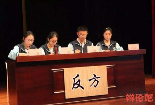 高中辩论赛活动方案