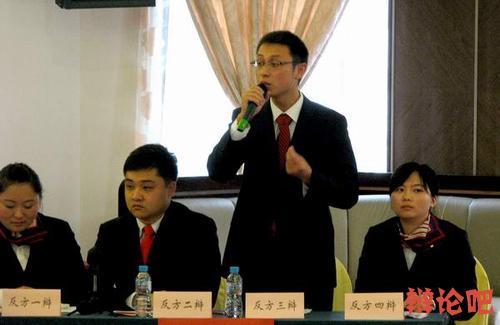 企业辩论赛活动方案