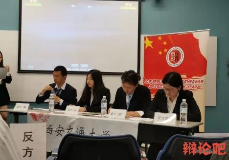 第十二届华夏杯国际华语辩论锦标赛