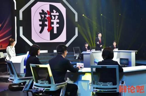 襄阳市第三届律师辩论赛